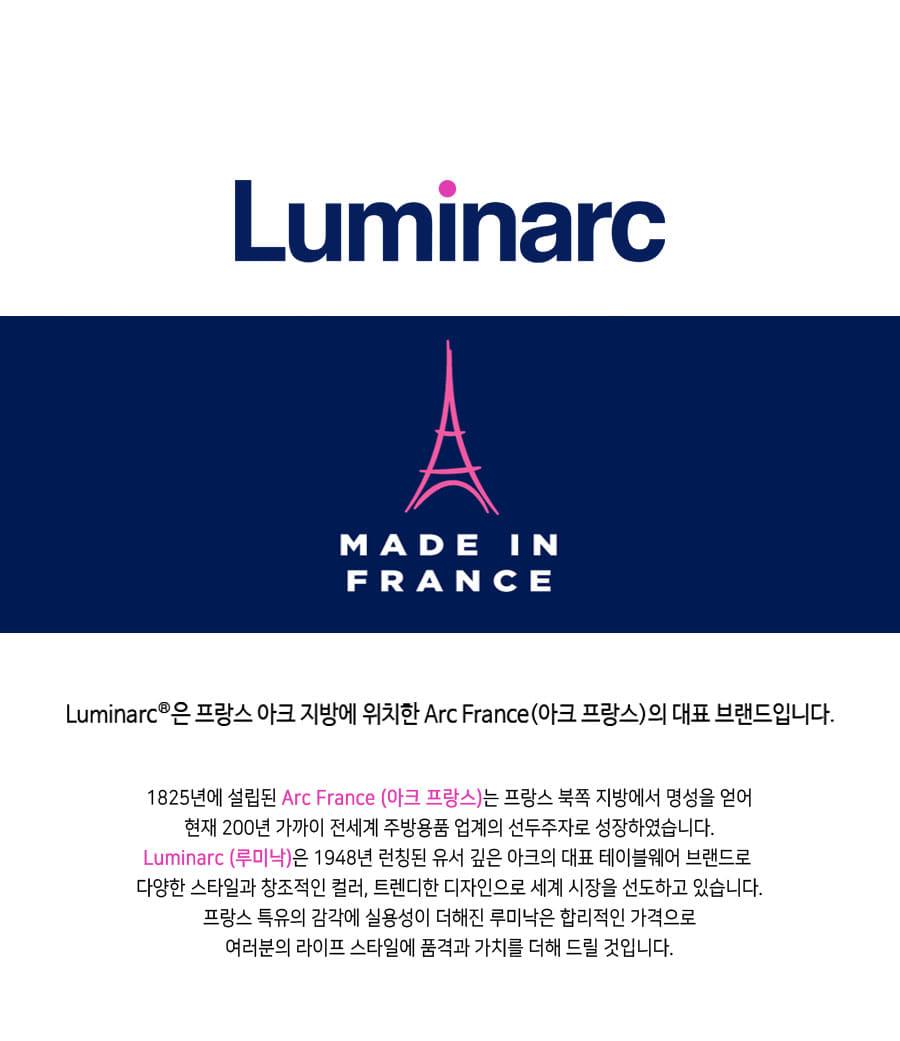 copy-1528425076-luminarc20EC84A4EBAA85.j